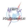 Аватар пользователя Кристина