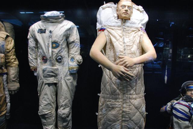 Спальный мешок Немецкий музей в Мюнхене