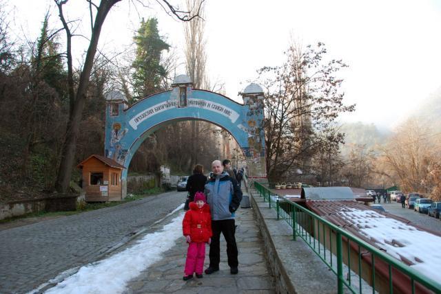 Бачково Горные лыжи Банско Болгария