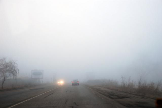 туман смог в Болгарии