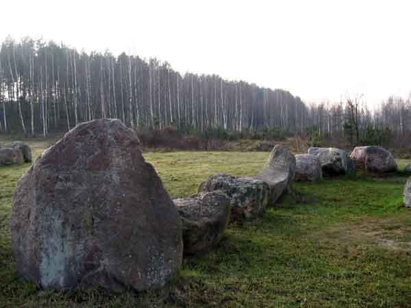 Музей Валунов