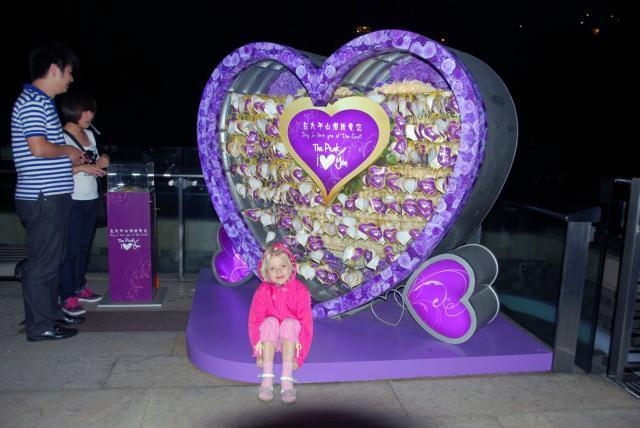 В Гонконг с ребенком